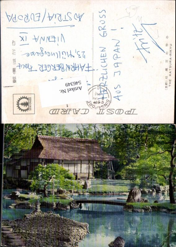 546349,Japan Kyoto Nishikyo-ku Katsura Villa Katsura Rikyu