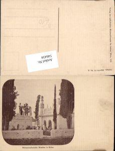 546434,India Kolar Moschee Mosque Mosquee Karnataka Missionierung