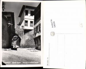 546595,Bulgaria Plovdiv Plowdiw Hissar Kapia