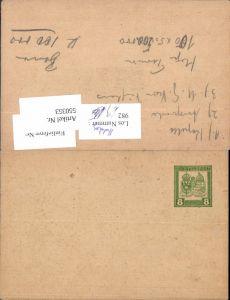 550353,K.K. Feldpost Postkarte 8 Heller leer Feldpostkarte