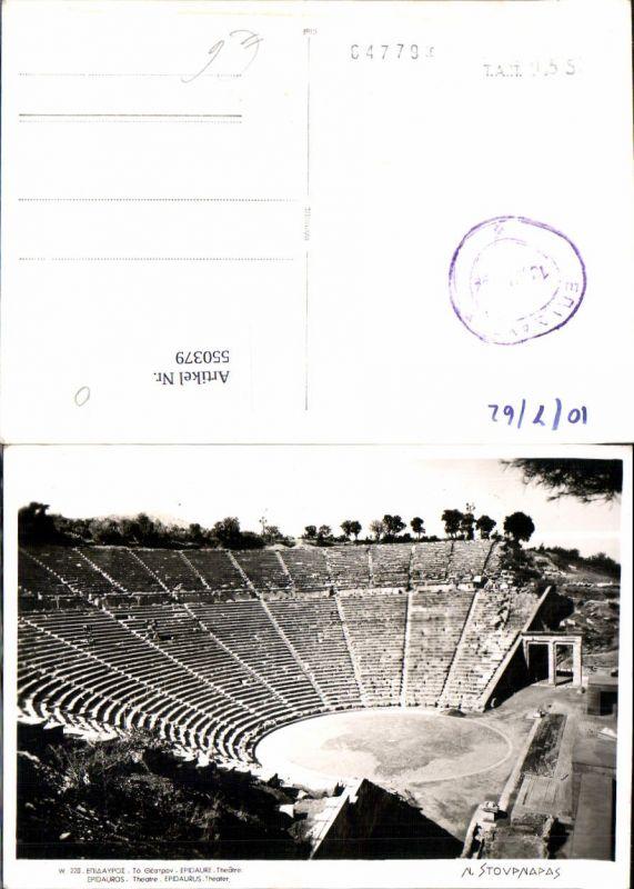 550379,Greece Epidauros Theater Lygourio