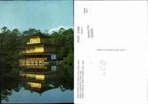 550456,Asia Japan Golden Pavillon Kinkaku ji Kyoto