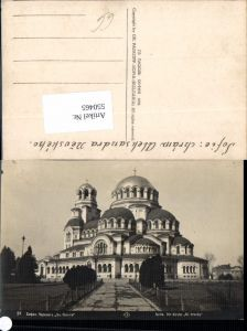 550465,Bulgaria Sofia Kirche Al Newsky