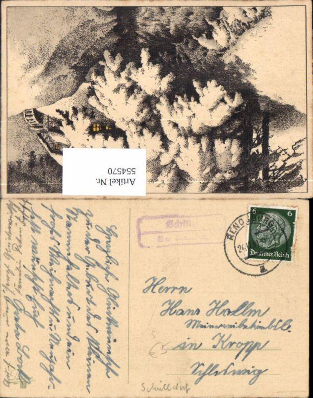 554570,Stempel Posthilfsstelle Schülldorf Rendsburg Mühle Wassermühle