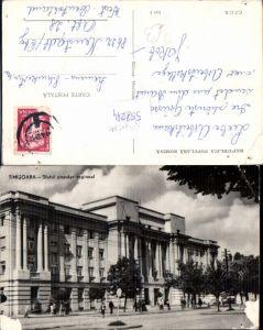 558244,Romania Timisoara