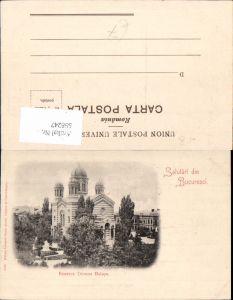 558247,Romania Bukarest Bucuresci Biserica Domna Balasa