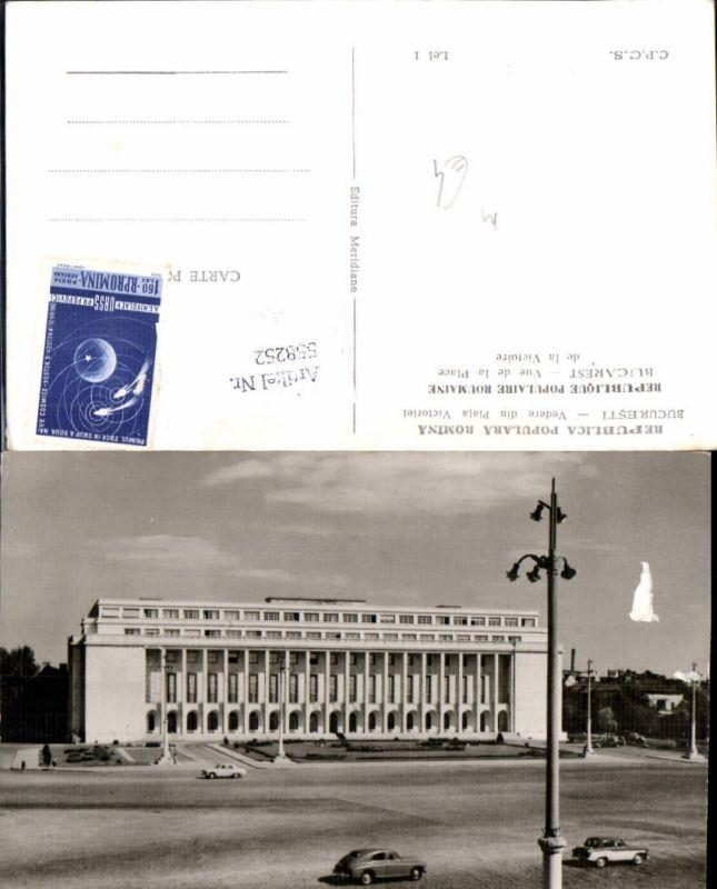 558252,Romania Bukarest Bucuresci