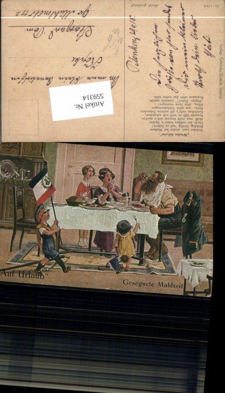 559314,Humor K.K. Patriotik Kinder Puppe Fahne Essen Soldat Familie Bier Bierkrug
