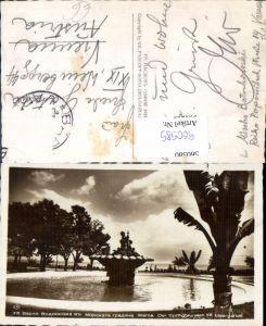 560585,Bulgaria Bapha Warna Springbrunnen Meergarten