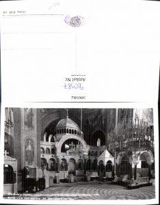 560587,Foto Ak Bulgaria Sofia La cathedrale St Alexandre Nevsky Kathedrale Innenansicht