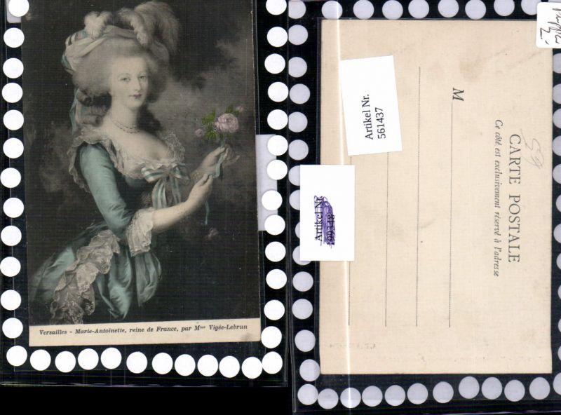 561437,Marie Antoinette Rose Versailles