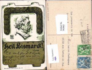 562862,Künstler Ak Heil Bismark Politiker Politik Münchner Odinskarte 17