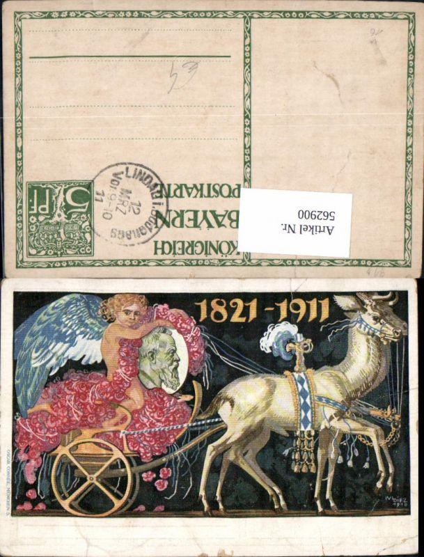 562900,Königreich Bayern Postkarte Kutsche 1821-1911 Engel Adel Monarchie