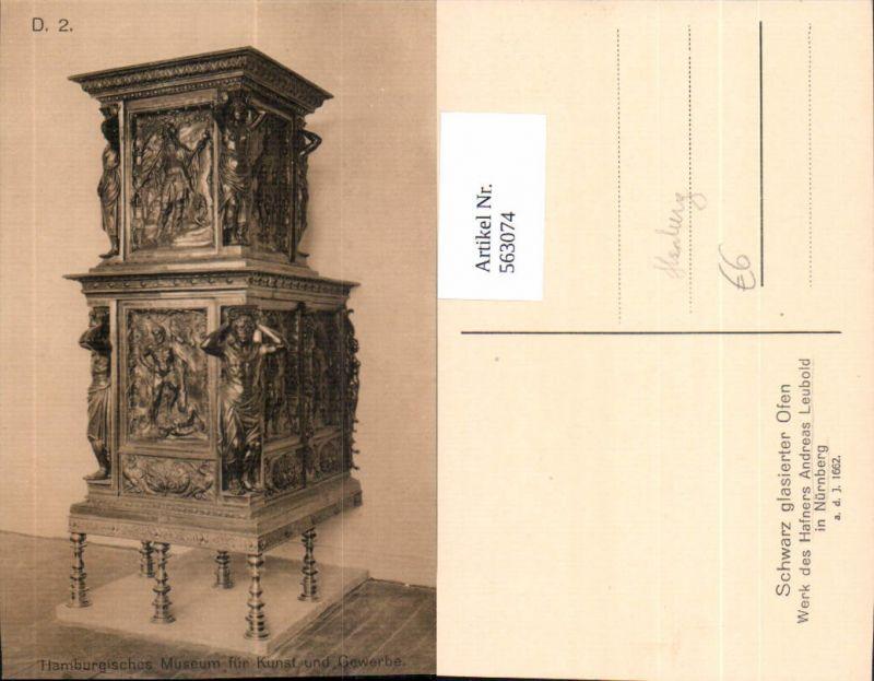 563074,Hamburg Museum für Kunst u. Gewerbe Schwarz glasierter Ofen v. Hafner Leubold Heizung