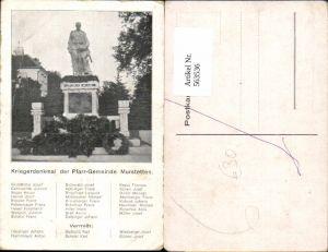 563536,Murstetten Krieger-Denkmal Perschling