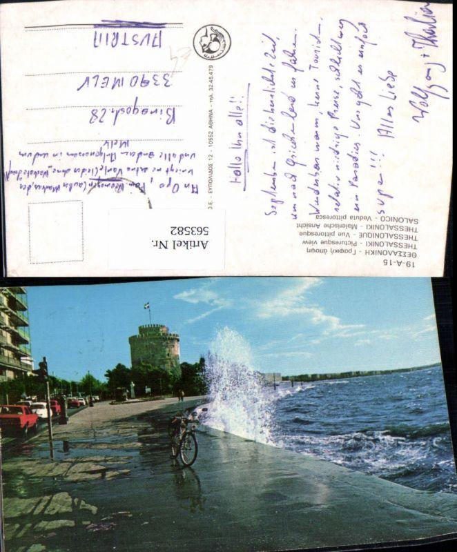 563582,Thessaloniki Ansicht Turm Fahrrad Greece