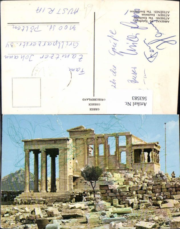 563583,Athen Greece The Erectheion Tempel