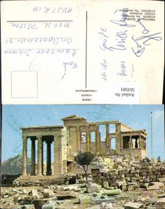 563583,Athen Greece The Erectheion Tempel