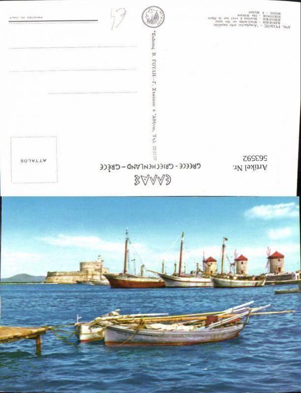 563592,Rhodos Die Mühlen I Mulini Greece Segelschiff Segelboot