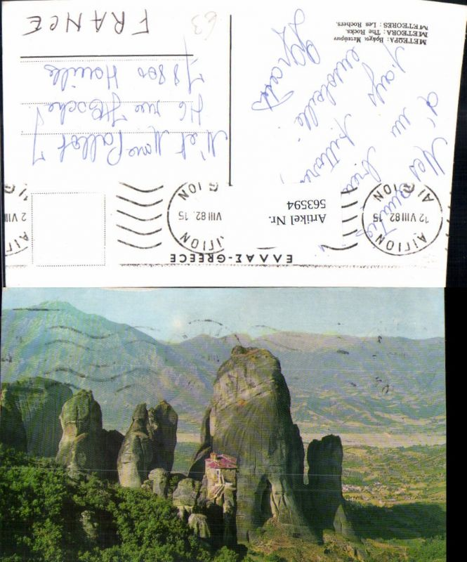 563594,Meteores Les Rochers Greece