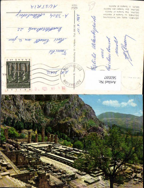563597,Delphi Delfi Tempel des Apollo Tempio di Apollo Greece