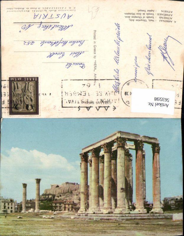 563598,Athen Athenes Jupiter Tempel Temple de Zeus Olympien Greece