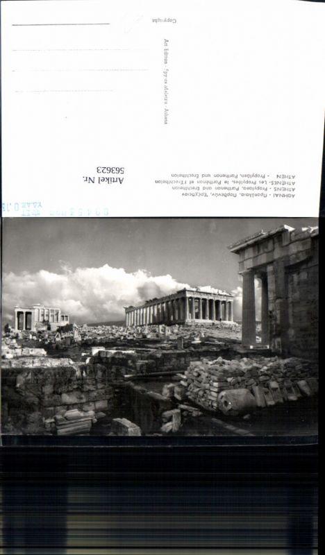 563623,Athen Athenes Les Propylees Le Parthenon et t Ecrechtheion Greece