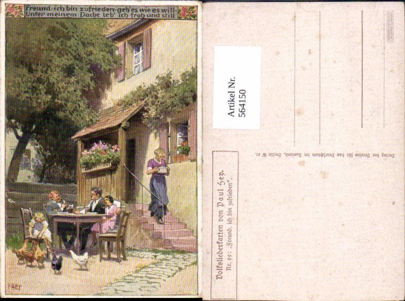 564150,Künstler AK Paul Hey Volksliedkarte 99 Hühner Huhn