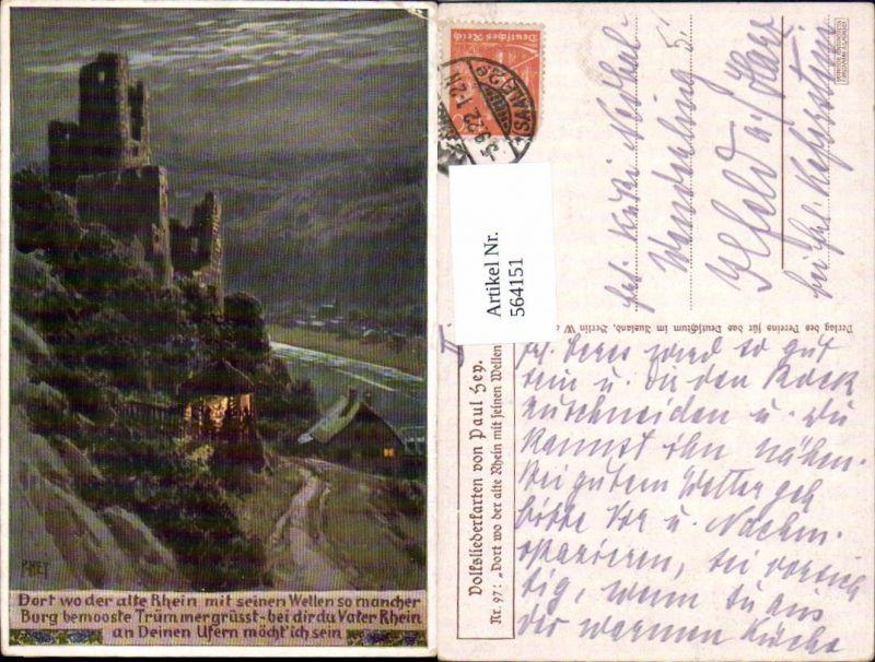 564151,Künstler AK Paul Hey Volksliedkarte 97 Burg Rhein