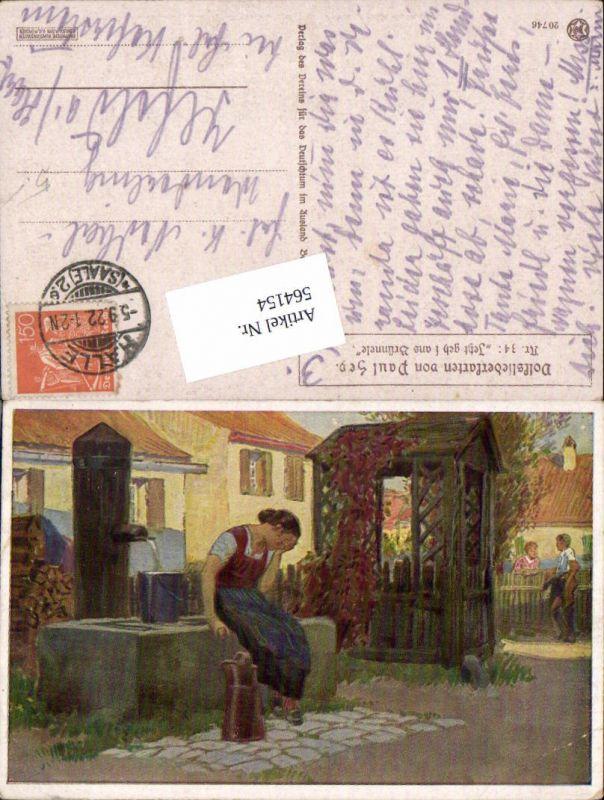 564154,Künstler AK Paul Hey Volksliedkarte 34 Brunnen Kanne