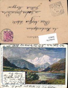 564623,Lithographie Philipp & Kramer VIII/1 Haidensee St. Valentin auf der Haide
