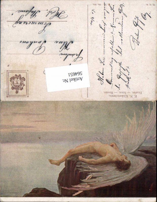 564651,E.N. Klakatschewa Ikarus Erotik pub Theo Stroefer Russische Meister 224