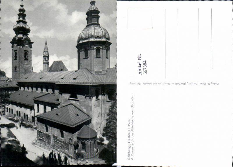 567384,Salzburg Erzabtei St Peter Außenansicht d. Abteikirche v. Südosten