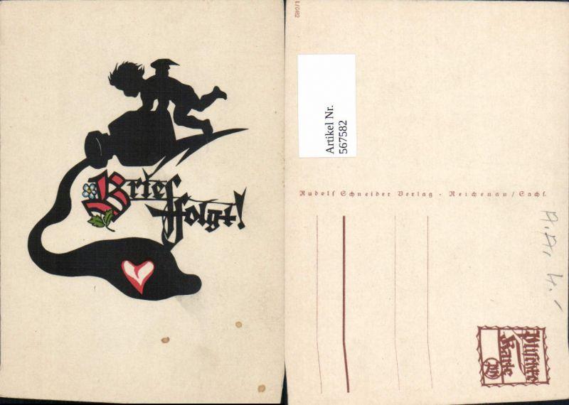 567582,Künstler AK Scherenschnitt Silhouette Amor Tinte pub Georg Plischke