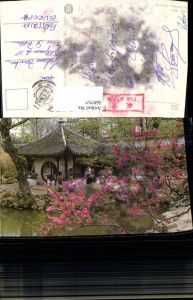 569757,Suzhou Humble Administrators Garden China Blütenstrauch Pavillon