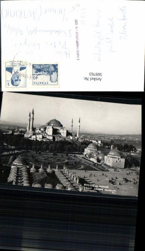 569763,Istanbul Saint Sophia Museum Türkei