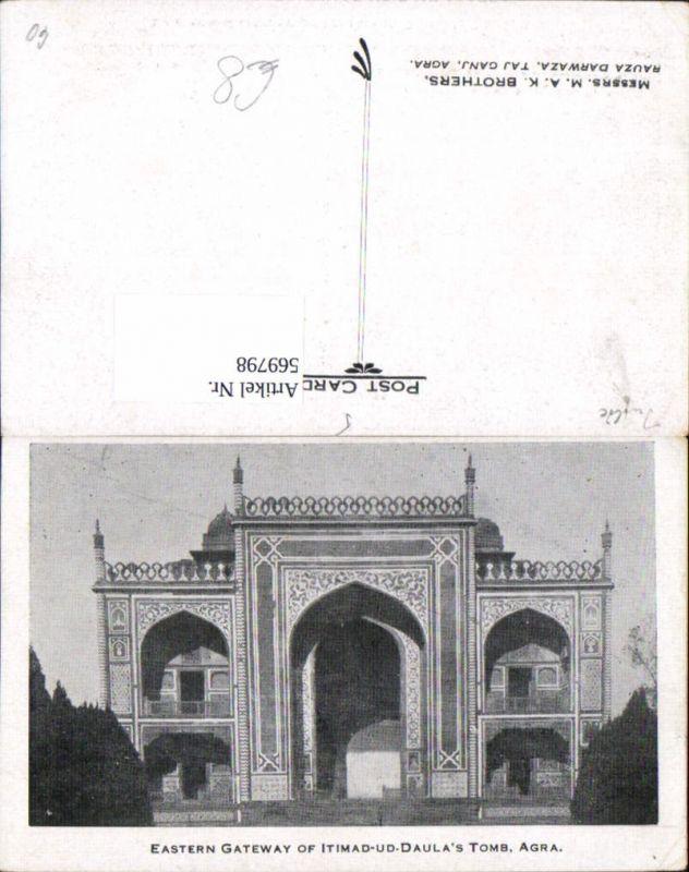 569798,Eastern Gateway of Itimad-ud-Daulas Tomb Agra India Indien