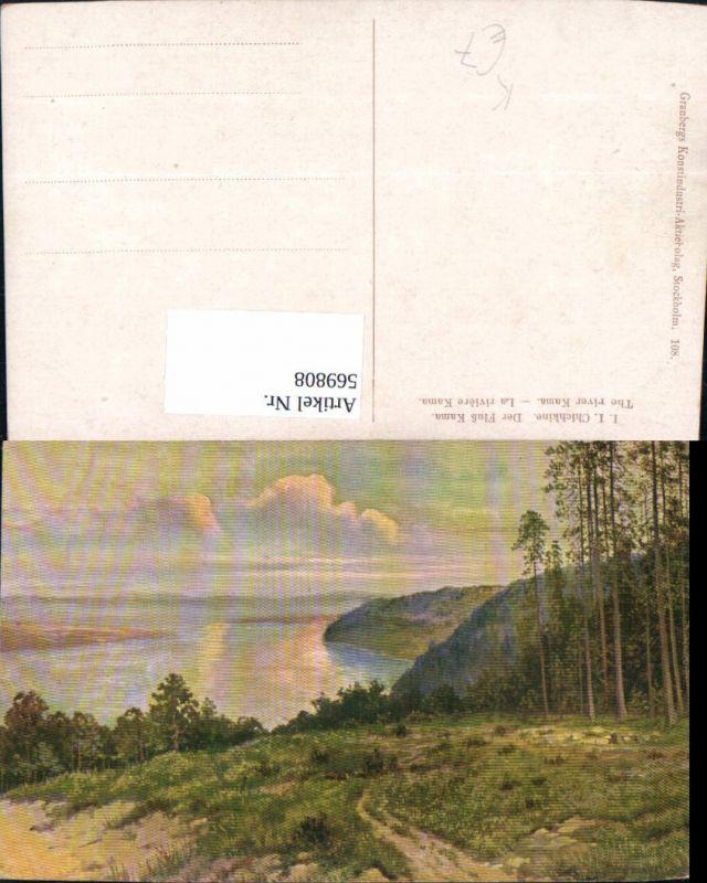 569808,Künstler Ak I.I. Chichkine Der Fluß Kama River Kama Russland Russia
