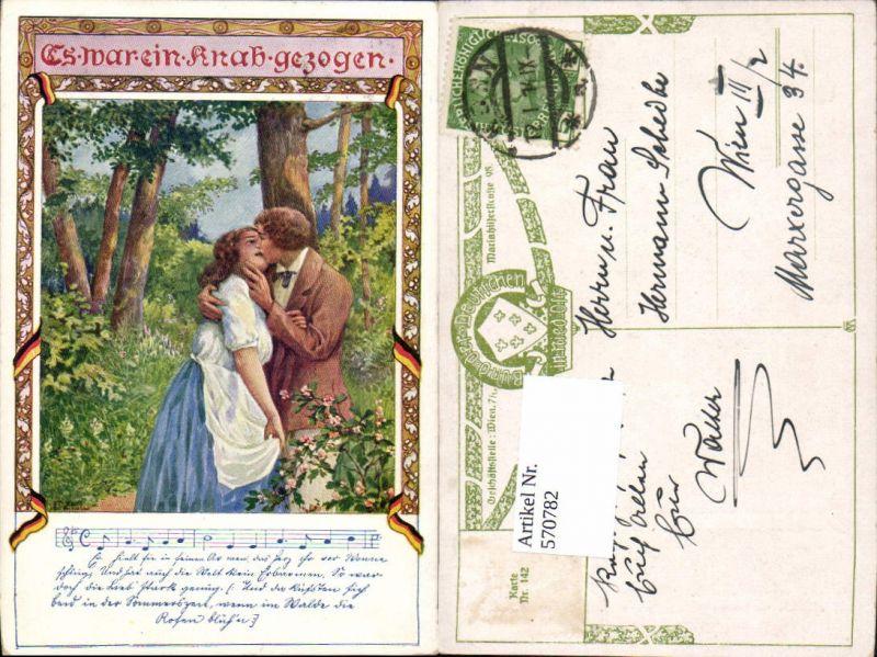 570782,Künstler AK Ezel Kuss Paar Liebe Bund der Deutschen in Niederösterreich 142