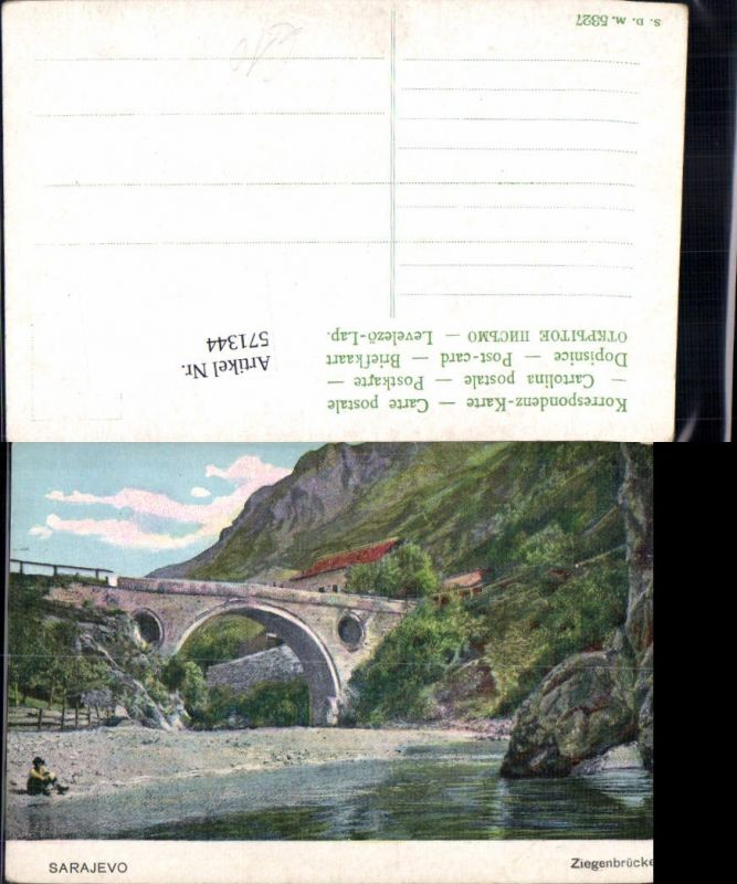571344,Bosnia Sarajevo Ziegenbrücke Brücke