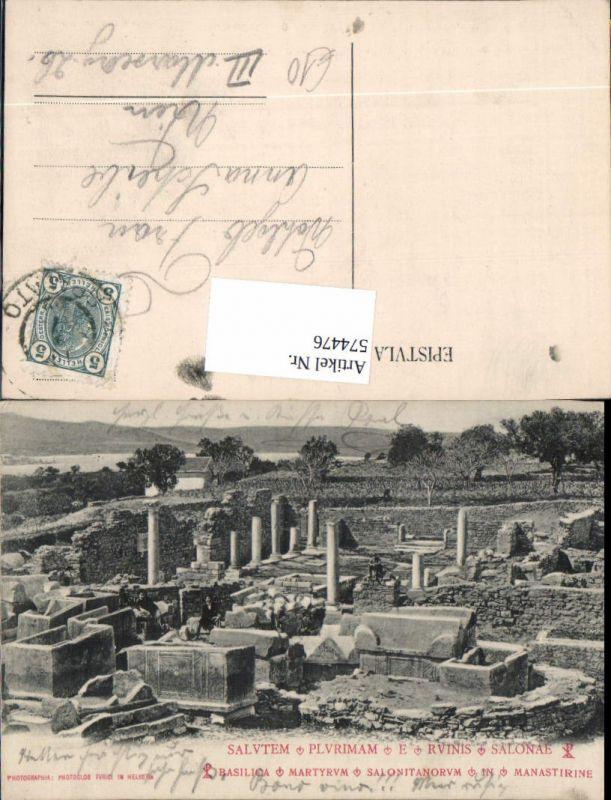 574476,Greece Salonae Salonique Thessalonique