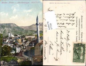 577150,Bosnia Hercegovina Mostar Konak Albrechtskaserne Kaserne