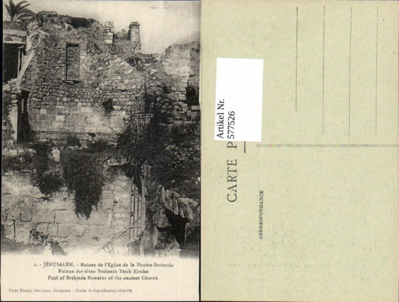 577526,Israel Jerusalem Bethesda teich Kirche