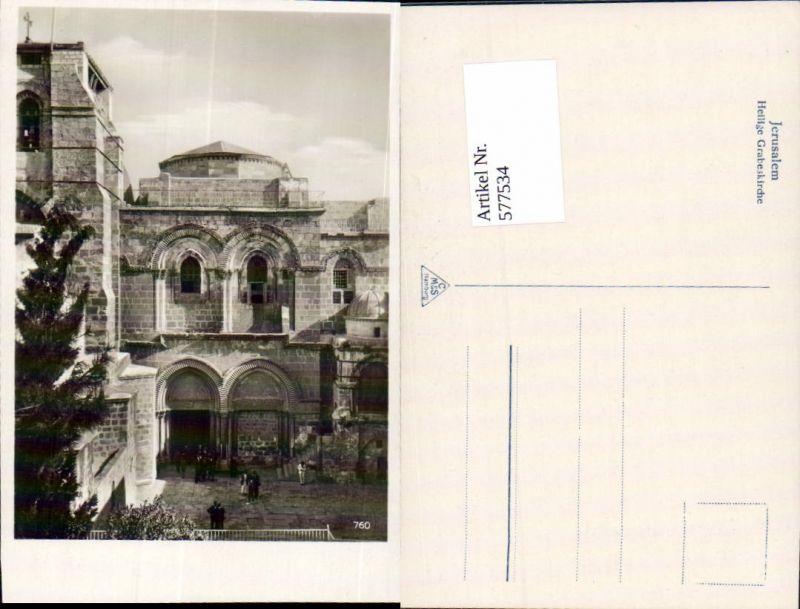 577534,Israel Jerusalem Heilige Grabeskirche
