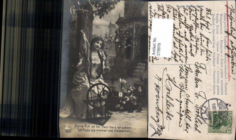 579970,Frau a. Spinnrad Spruch Heimarbeit Hausarbeit pub Photochromie 4034/5