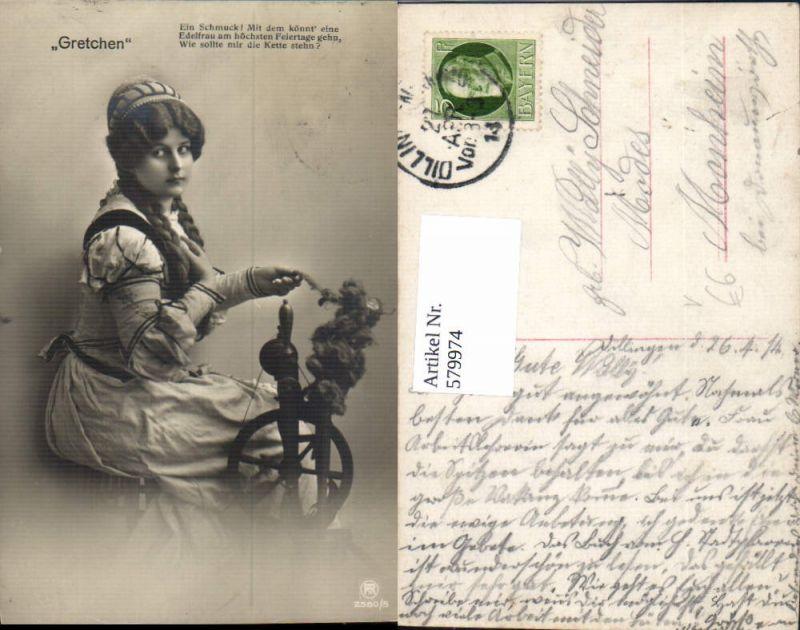 579974,Gretchen Spinnrad Spruch Heimarbeit Hausarbeit pub RPH 2580/5