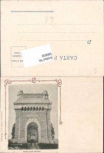 580050,Romania Podul peste Dunare Braila