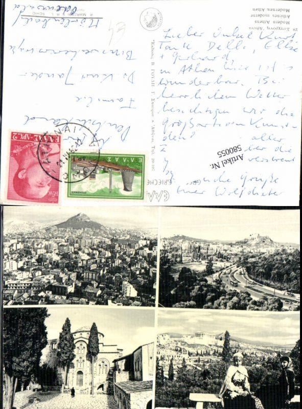 580055,Greece Athen Athenes