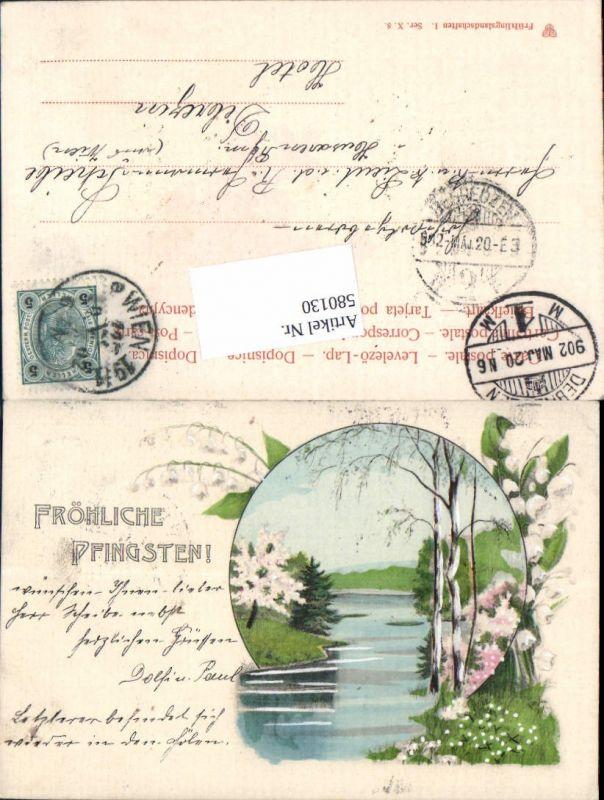 580130,Pfingsten See Bäume Landschaft Jugendstil Frühlingslandschaften