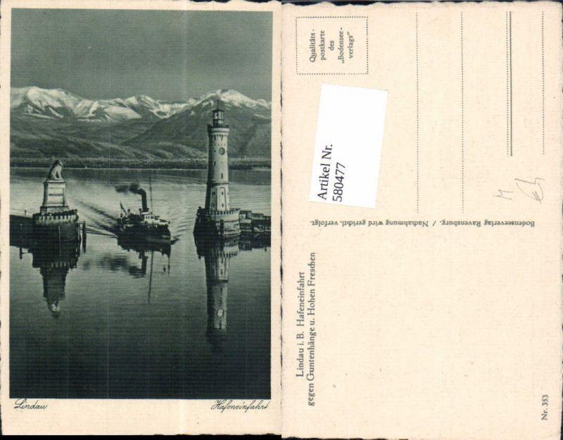 580477,Leuchtturm Lindau Bodensee Hafeneinfahrt geg. Guntenhänge u. Hohen Freschen